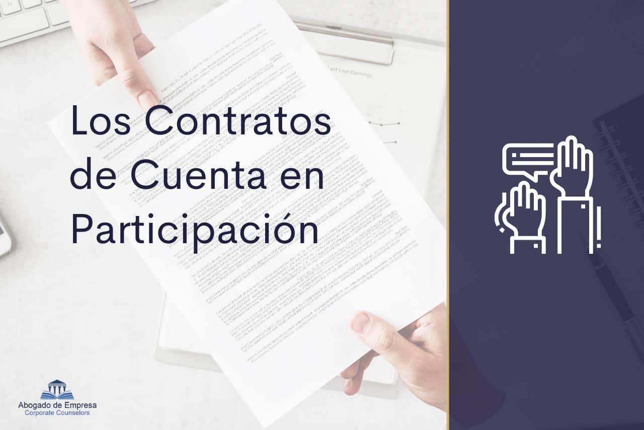 Los contratos de cuenta en participación